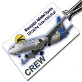 Ukraine International 737-800 Tag